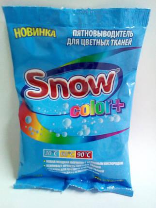 Пятновыводитель для цветных тканей Snow color plus 160 гр , фото 2