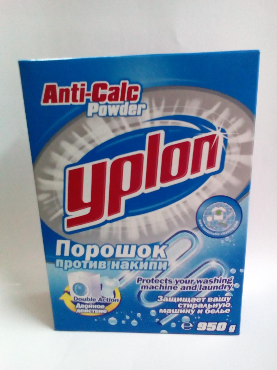 Средство против накипи Yplon Anti-Calc 950гр
