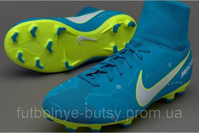 Детские футбольные бутсы Nike JR Mercurial Victory VI DF NJR FG - CAPO в  Днепре e3e3ba1d399