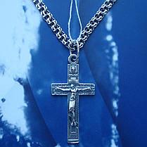 Серебряный крестик с распятием, 3,6 грамма, фото 2