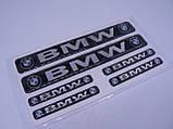 Наклейка s маленькая BMW набор 6шт (2шт-11х1,5см и 4шт 5х0,7см) силиконовая надпись эмблема  на авто БМВ, фото 2