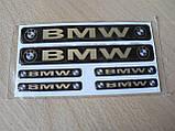 Наклейка s маленькая BMW набор 6шт (2шт-11х1,5см и 4шт 5х0,7см) силиконовая надпись эмблема  на авто БМВ, фото 3