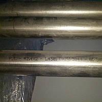 Труба бесшовная 42.4х2 l-6000 мм 08х18н10т Aisi 304
