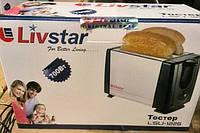 Тостер Livstar Lsu-1226, 700Вт, металл