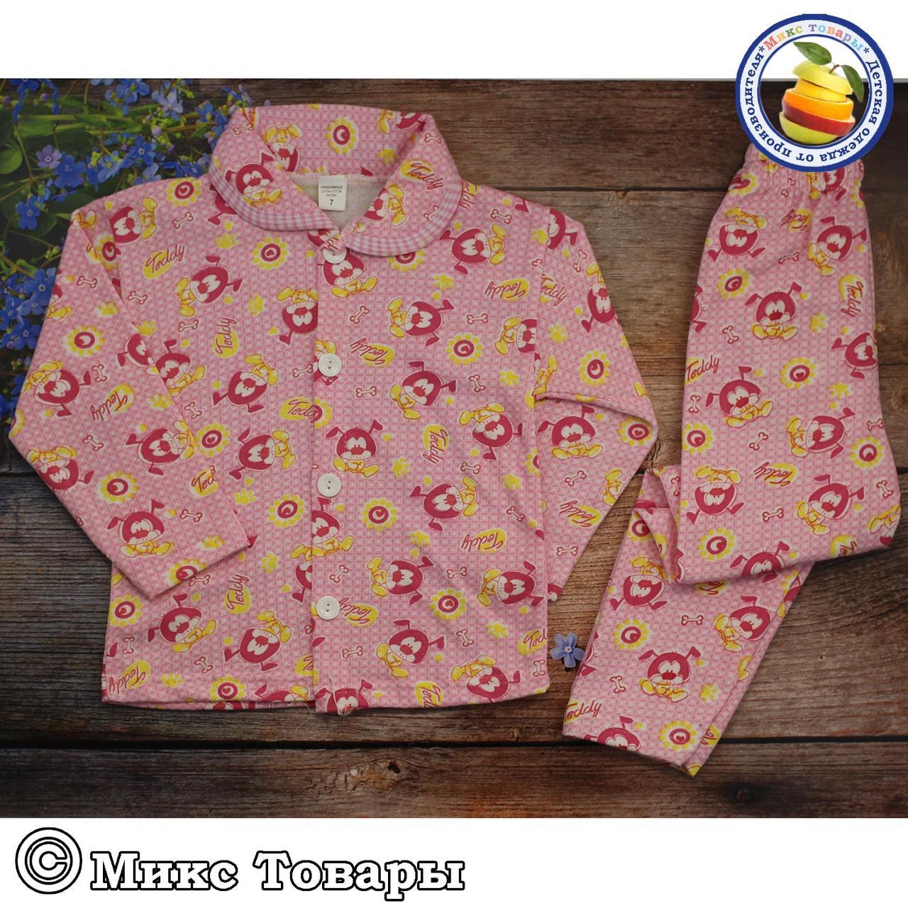 2a12d82b7161 Купить Детские байковые пижамы Размеры: 4-5-6 лет (5721-3) оптом ...