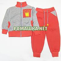 Детский спортивный костюм для девочки р. 92-98 с толстым начесом ткань ФУТЕР ТРЕХНИТКА 3798 Серый 98