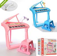 Детское пианино-рояль BB375 со стульчиком ***