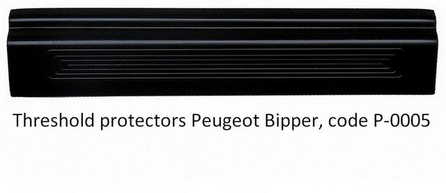 P-0005 Threshold protectors Peugeot Bipper