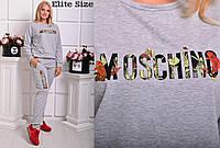Женский стильный костюм спорт Moschino: кофта и штаны (5 цветов)