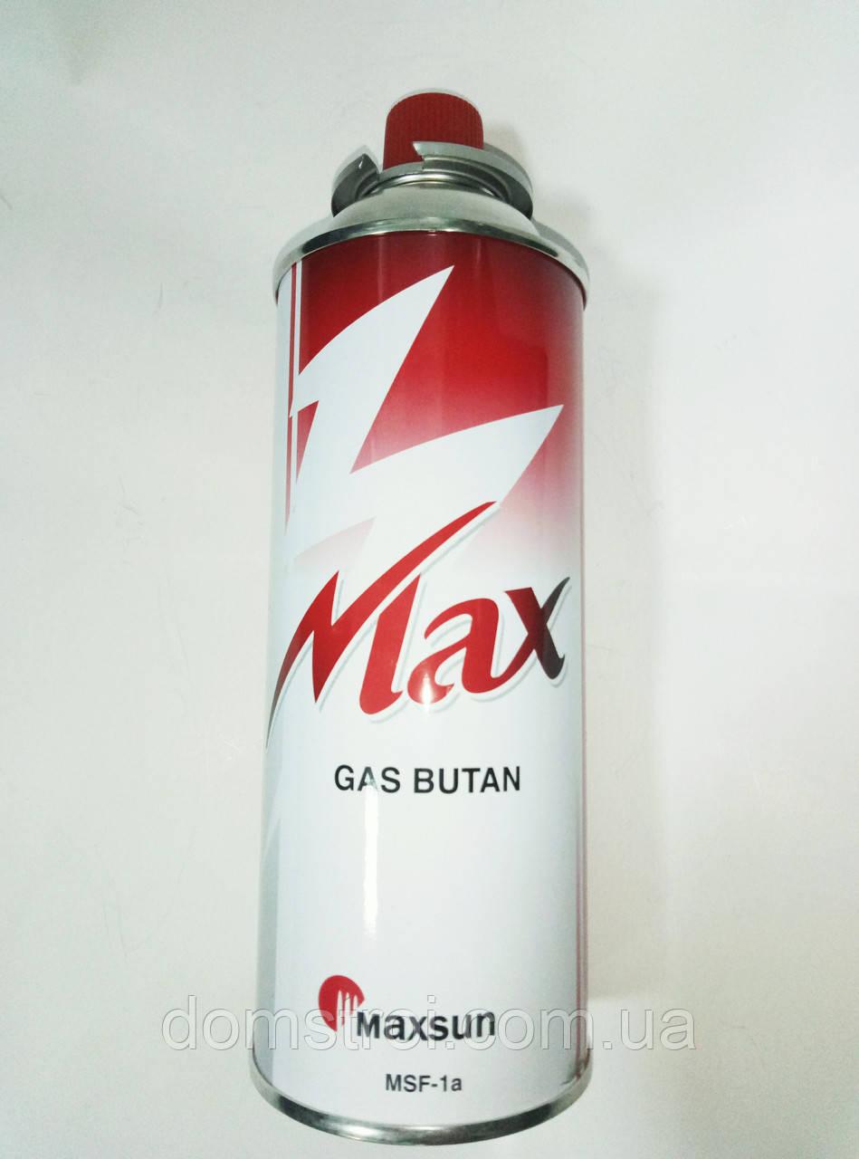 Газовый балон 220 Maxsun - ДомСтрой в Харькове