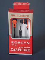 Вакуумные наушники для телефона UKC EV-40