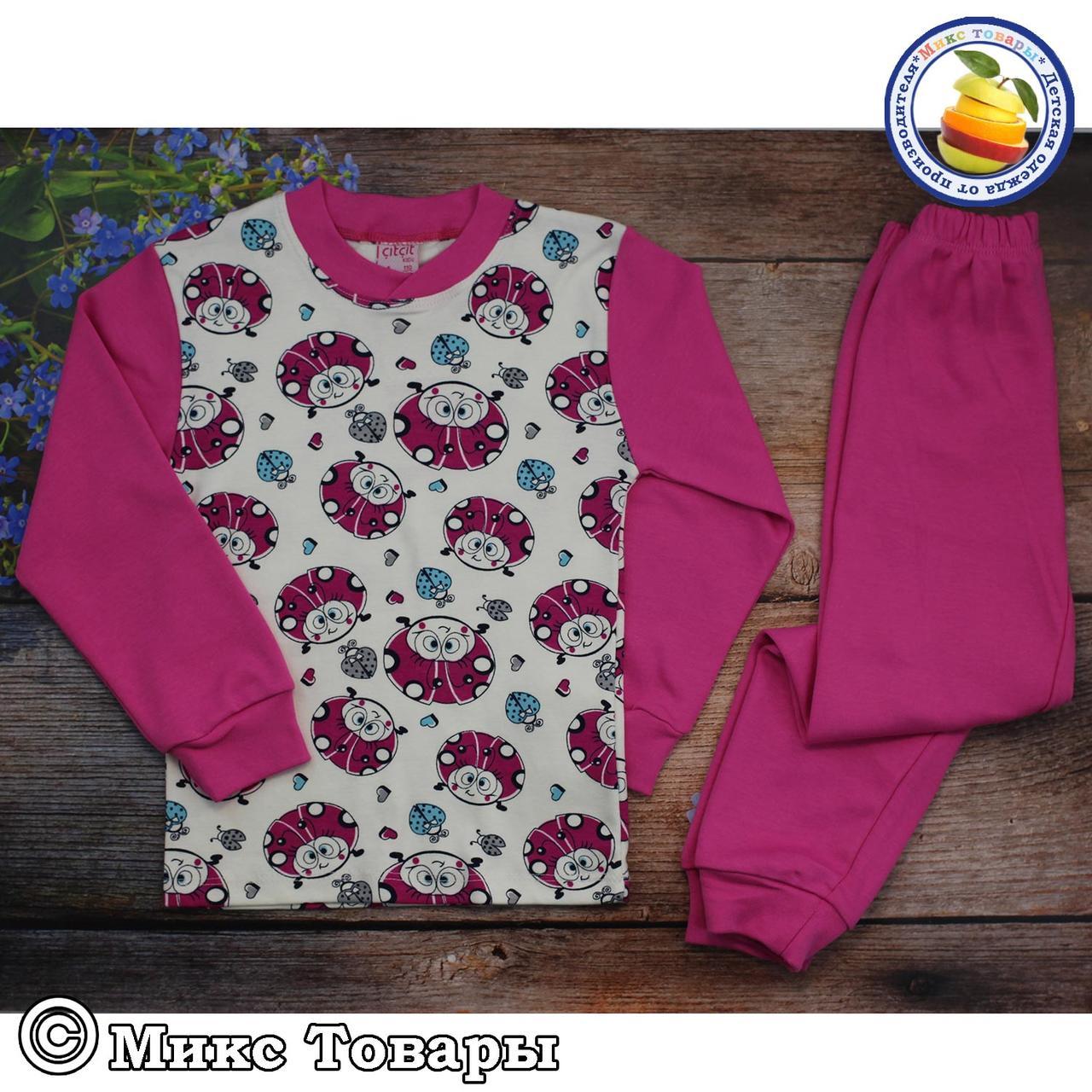 469dd86199dbf Купить Пижама для девочки Размеры: 5-6-7-8 лет (5722-1) оптом ...