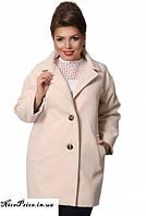 Кашемировое итальянское пальто 42-54