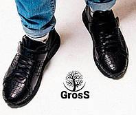 Турецкие мужские кроссовки Gross 40-43 размеры мужские туфли