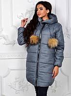 """Пальто """"Adidas""""длинное ЛК10"""