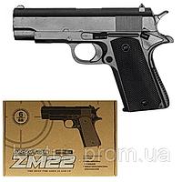 Пистолет на пульках Colt 911 метал