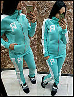 Спортивный теплый костюм Reebok ткань трехнитка с начесом +вышивальная аппликация цвет мята