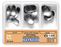 Матрицы набор 1.098 контурные секционные металлические (ТОР ВМ), 25 шт./уп.