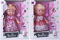 Кукла-пупс Baellar 33см, 10999