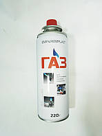 Газовый балон 220 EMP & Remplast