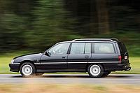 Авточехлы Opel Omega A караван Nika