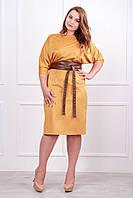Оригинальное замшевое платье Лекси