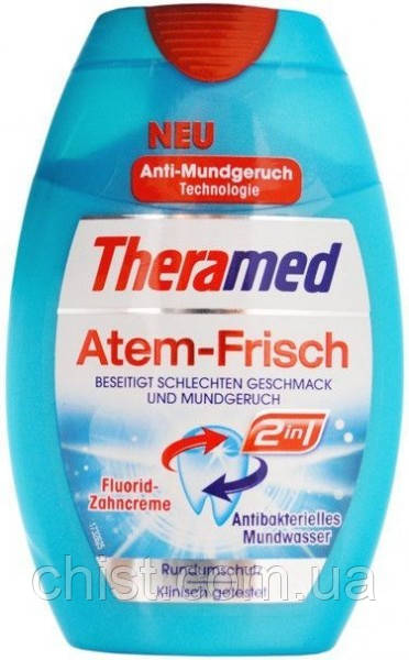 Theramed зубная паста-ополаскиватель  Atemfrisch ( 75ml.) Германия