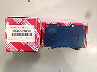 Тормозные колодки Toyota 04465-60220 (Remsa 0707.04)