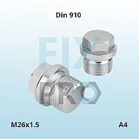 Заглушка нержавеющая с шестигранной головкой и плоским фланцем DIN 910 М26х1.5 А4