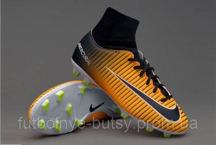 cc5b0cf2184a Детские футбольные бутсы Nike JR Mercurial Victory VI DF FG - CAPO в Днепре