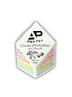 Защитный детский крем 5 ml
