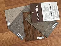 Коммерческая виниловая плитка MARS TILE