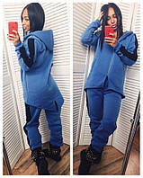 Спортивный теплый костюм ткань трехнитка с начесом цвет голубой с синим cb998965e20