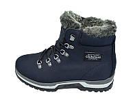 Мужские зимние ботинки с нат. кожи Club Shoes 20 Company Blue размеры: 40 41 42 43 44 45