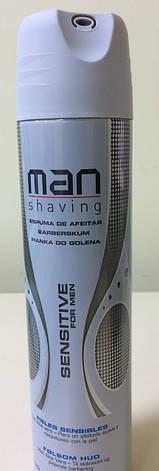 Пена для бритья Man Sensitive for men 300мл, фото 2