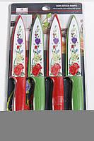 Набор ножи 4 штуки для овощей фруктов, 14см в чехле