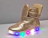 Демисезонные ботинки Sabana(Clibee) с LED подсветкой для девочки золото 26-31рр