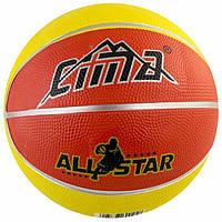 """Мяч баскетбольный резиновый """"Sima"""" R3CM / 87293-1"""