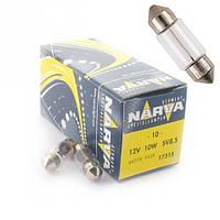 Лампа 12V 10W SV8.5 NARVA, 17315