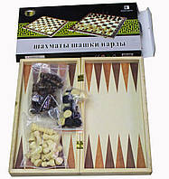 Шахматы 3 в 1 ( Шахматы, шашки, нарды)