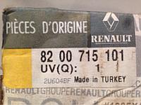Амортизатор Renault 8200715101