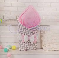 Конверт-одеяло на выписку, Зигзаг серый с розовым