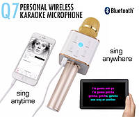 Микрофон + караоке + Bluetooth Q7 GOLD