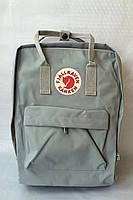 Рюкзак Городской, Молодежный Kanken (канкен) СЕРЫЙ, Средний, Сумка-портфель, для ноутбука СТИЛЬНЫЙ!!