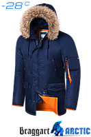 Парка мужская зимняя Braggart Arctic - 4576H темно-синяя
