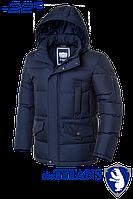 Зимний пуховик мужской наполнитель Тинсулейт большие размеры, куртки Германия