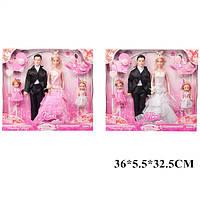 Кукла Jinni 30см 83187 невеста с женихом, мал.девочки, с аксес.2в.кор.36*5,5*32,5 ш.к./36/