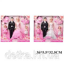 Кукла Jinni 30см 83187 невеста с женихом  мал девочки  с аксес