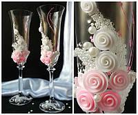 Розовые с белым свадебные бокалы для шампанского