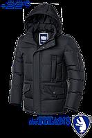 Зимний пуховик мужской наполнитель Тинсулейт большие размеры, куртки Германия графит